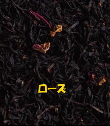 紅茶の産地 《ジャワ》
