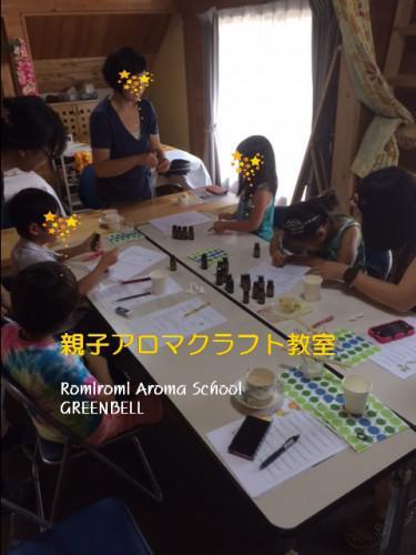 親子アロマクラフト教室(キャンドル・石鹸・バスボム)in柏市