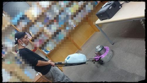 湘南でカーペットのお掃除なら