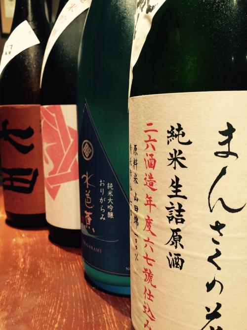 今週入荷の日本酒!(まんさくの花・水芭蕉・七田)