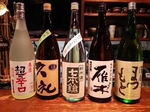 日本酒の新顔1は春鹿・久礼・七本鎗・雁木・まつもとが入荷!