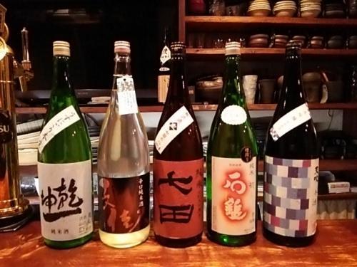 日本酒の再入荷は
