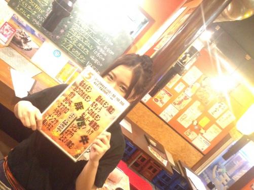 渋谷で焼肉ホルモン!!本日5の付くホルモンの日!!