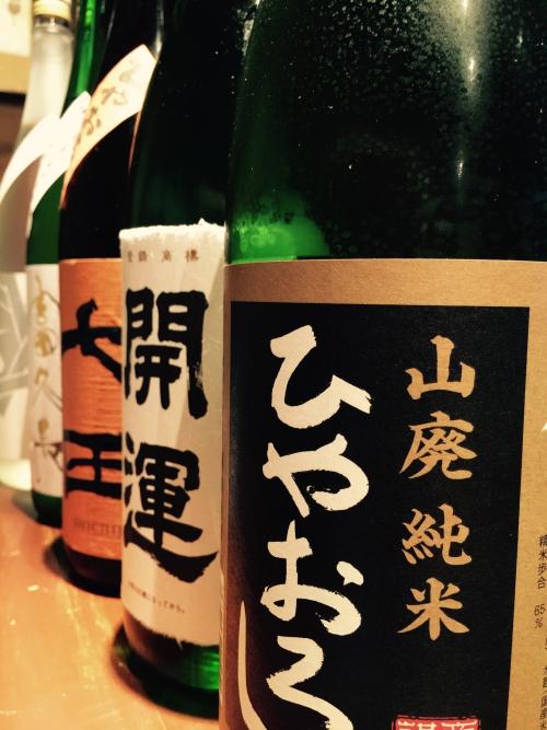 今週入荷の日本酒!(雪の茅舎・仙禽・開運・紀土・而今・七田)