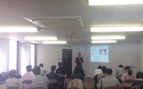 緩消法技術提供セミナー IN 日本橋