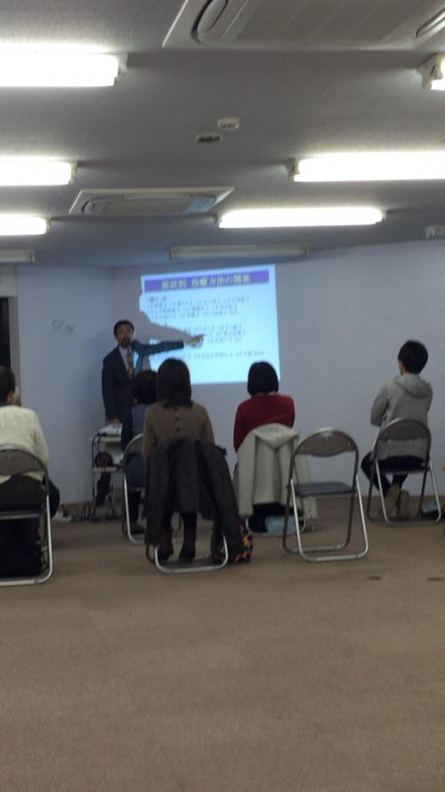 第718回 腰痛くらぶ学習会 in 東京会場