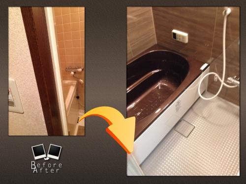 知立市 浴室リフォーム
