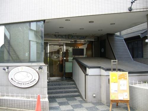 東京 音楽教室 レコーディングスタジオ