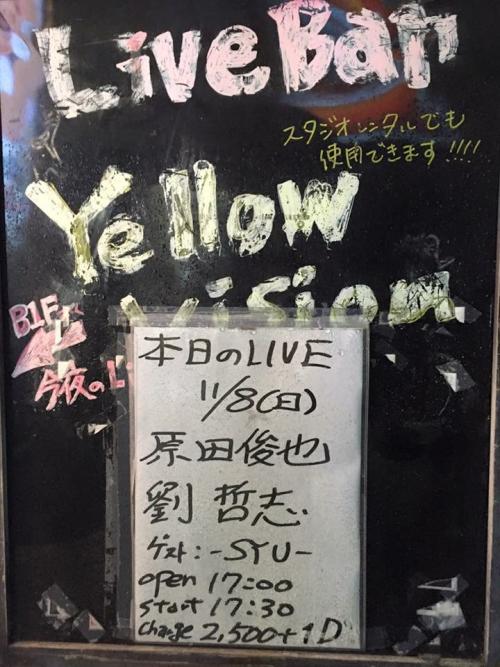 先日のライブ