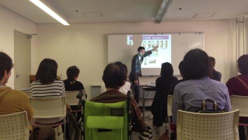 第725回 腰痛くらぶ学習会 in 大阪会場