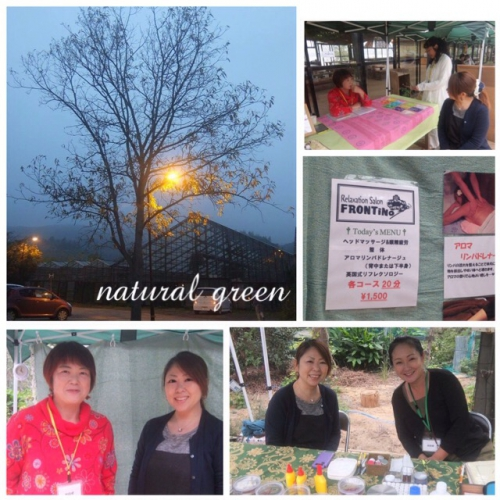 《natural green》 ありがとうございました!