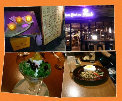駒沢大学 アジアンレストラン