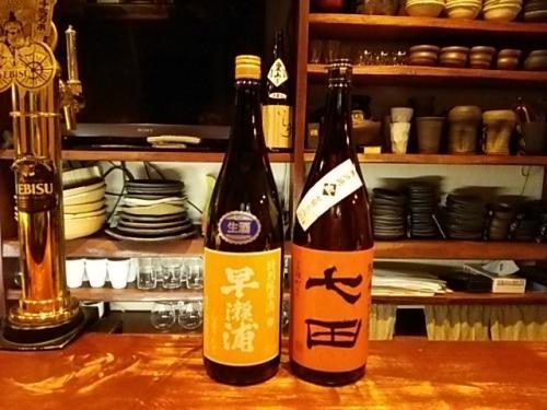 日本酒の再入荷は早瀬浦・七田です