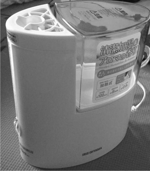 アロマの香り 加湿器を購入しました。