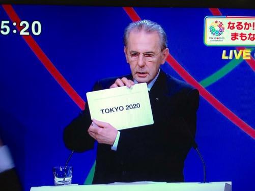 2020年東京オリンピックを目指して!