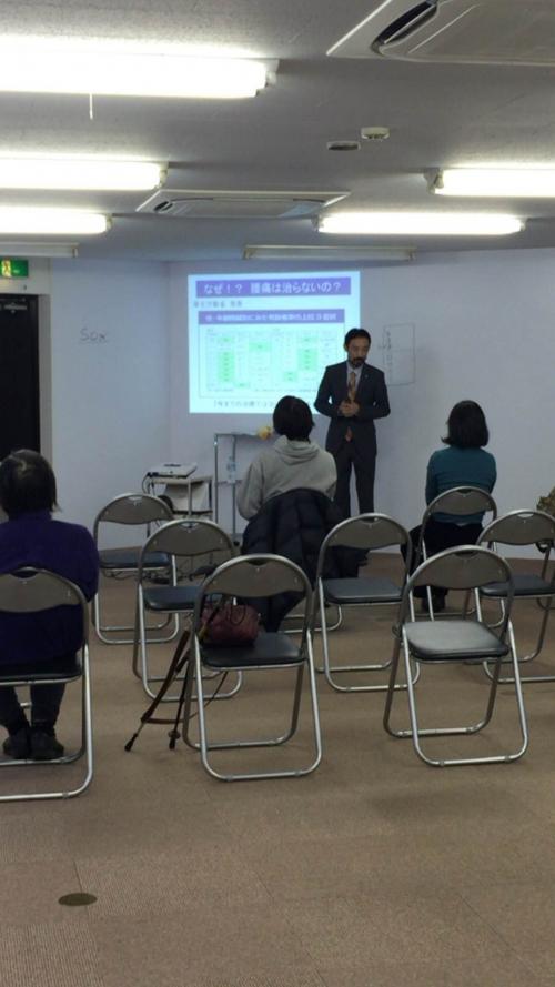 第732回 腰痛くらぶ学習会 in 東京会場