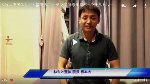 整体師 パーソナルトレーナー無料相談会