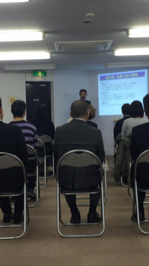 第735回 腰痛くらぶ学習会 in 東京会場
