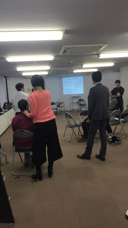 技術提供セミナー 開催