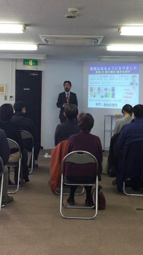 第737回 腰痛くらぶ学習会 in 東京会場