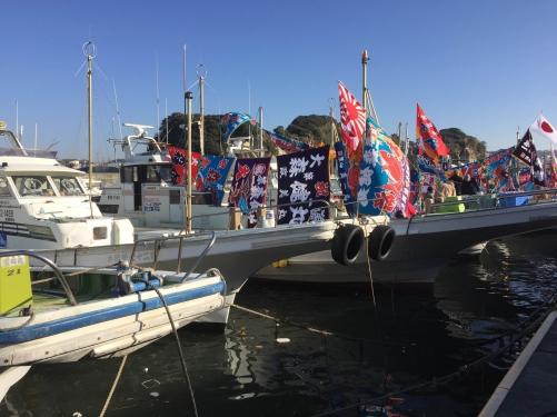 鎌倉 漁師さんの船祝い