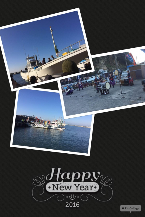お正月 鎌倉 船祝い