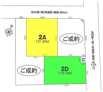 さいたま市大宮区桜木町 大宮駅歩15分 土地 建築条件なし!