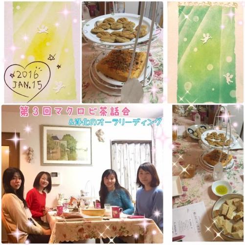 新大阪マクロビ茶話会・女性性エネルギー活性ワーク