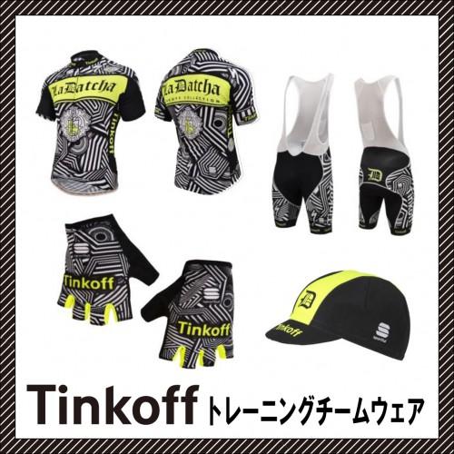 《2016 TINKOFF》チームウェア早期予約受付第一弾