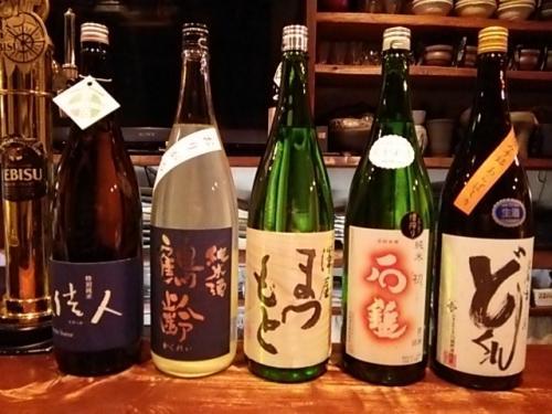 日本酒の再入荷は文佳人・澤屋まつもと・石鎚・どくれ です