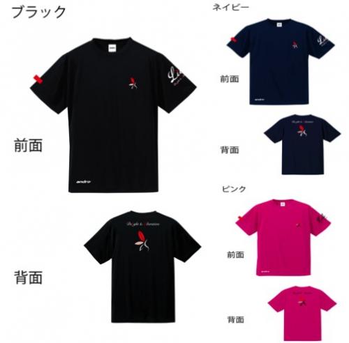 新しい卓球LiliTシャツ