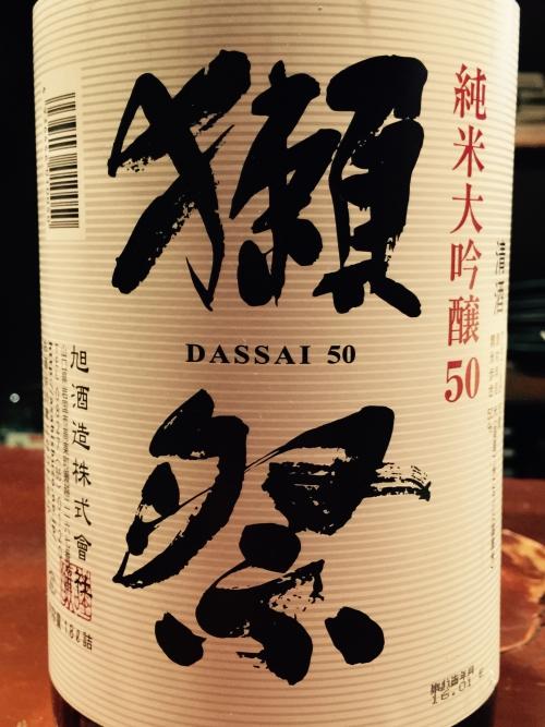 今週入荷した日本酒!(獺祭・七田・基峰鶴・天吹)