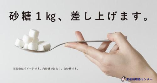東信補聴器センター 補聴器体験会2月20日
