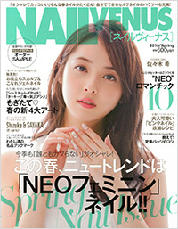 NAILVENUS 2016/Spring