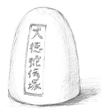 石の事なら何でもお問い合わせ下さい。