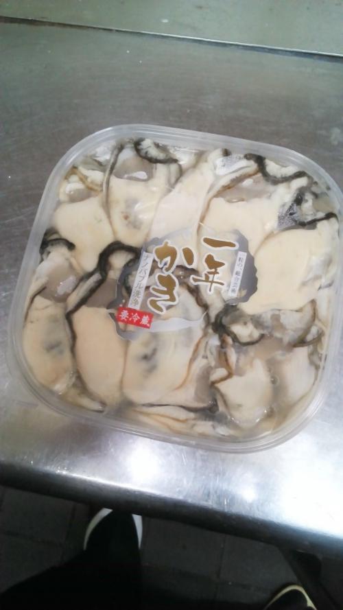 生牡蠣!兵庫県産です。