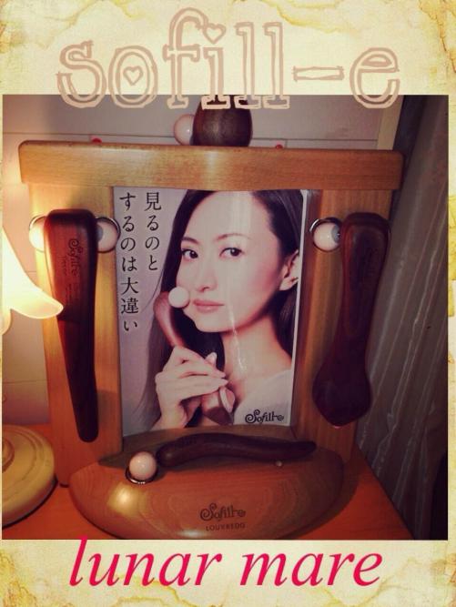 【自宅ケア】かわいい美顔器の小顔効果♪