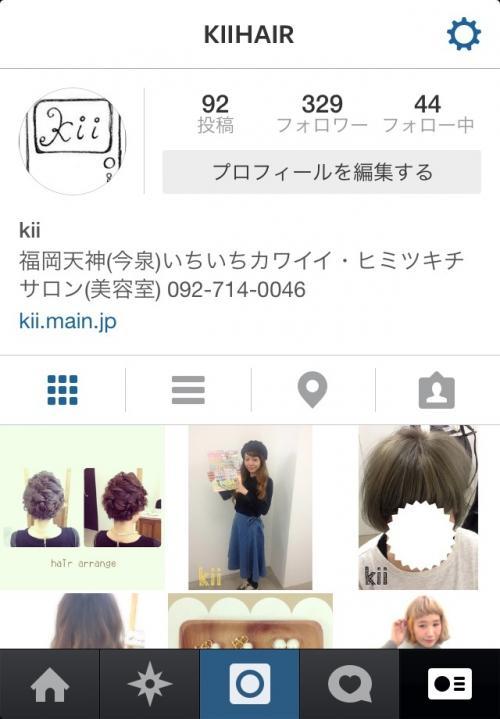 おしゃれ女子がみんなやってる??Instagram☆