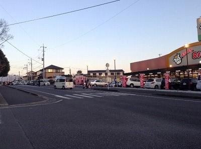big富士オープン
