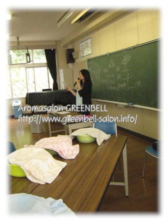 我孫子市の小学校で開催したアロマスプレー作り講習会