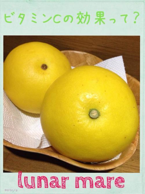 【健康美容食】ビタミンcたっぷりのブンタン