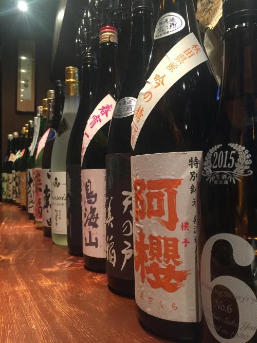今週入荷した日本酒!!(新政・鳥海山・日輪田・大信州・鍋島)
