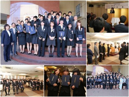 3月17日 卒業式