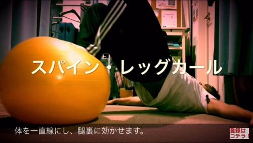 レッグカールもできる!川崎市パーソナルトレーナー