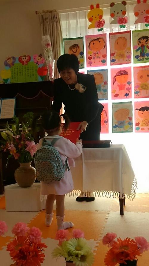 2015年度 ファミリー託児所 卒園式