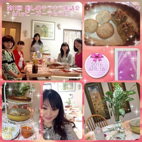 マクロビ&癒しワーク 大阪で唯一のお茶会