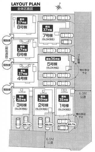 さいたま市北区吉野町 長期優良住宅 新築 2,880万円~