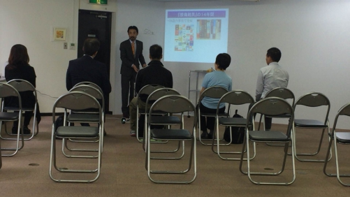 第773回 腰痛くらぶ学習会 in 東京会場