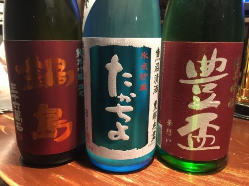今週入荷の日本酒(豊盃・たかちよ・鍋島)