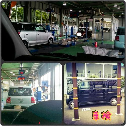 HONDAバモスの車検〜福島へ〜
